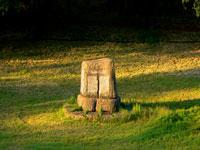 南非.黑門山.祭壇